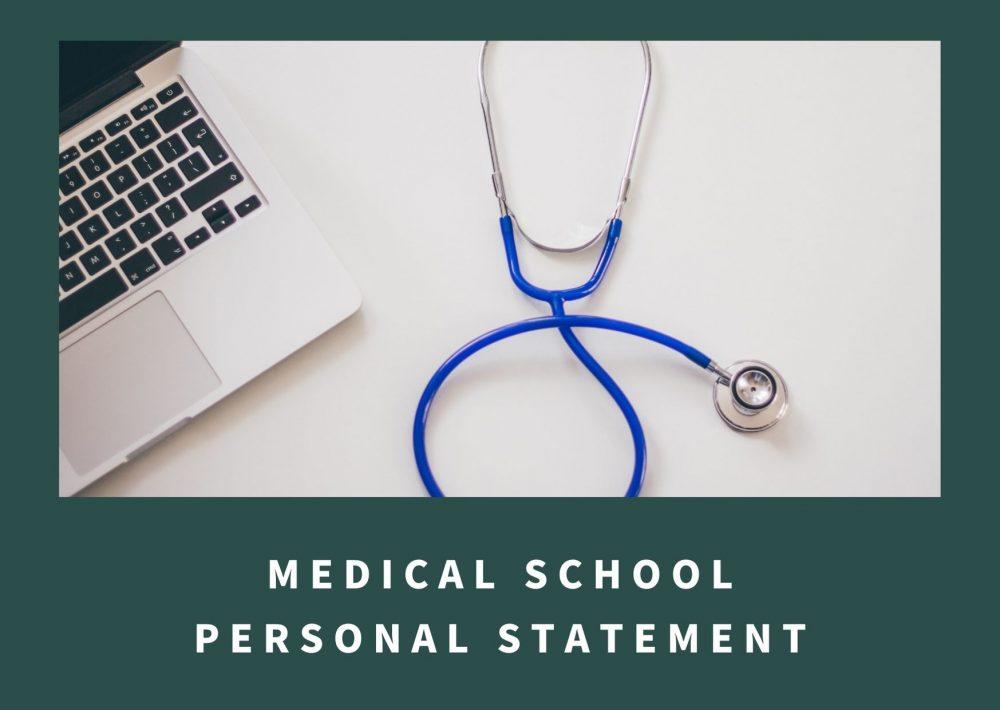medical school personal statement